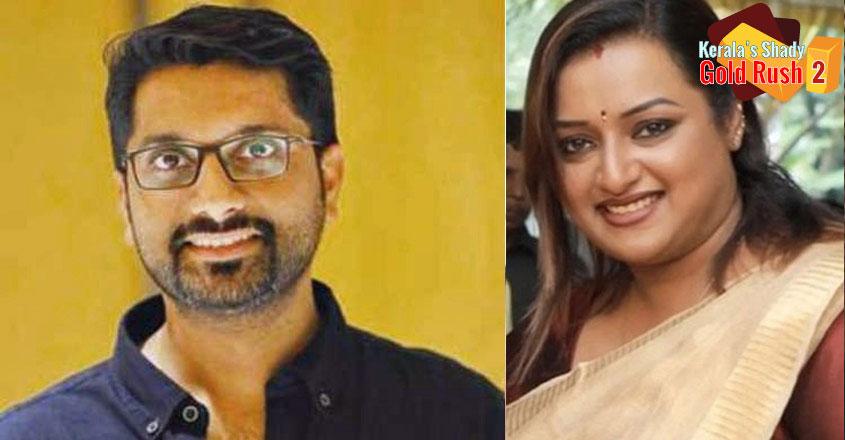 P S Sarith and Swapna Suresh