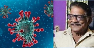 Man who died of heart attack tests positive for coronavirus