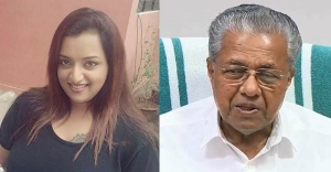 Kerala CM and his IT secretary entwined in yet another scandal