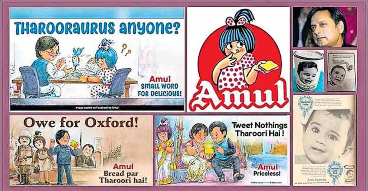 How Shashi Tharoor's sisters became the face of Amul