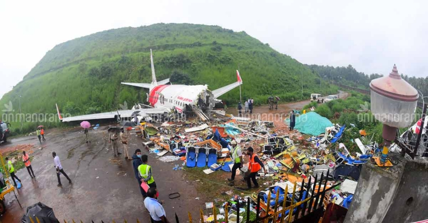 Kerala's crash victim tests COVID-19 positive three months after recovery