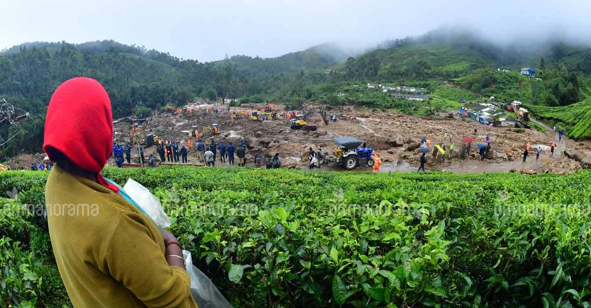 Pettimudi landslide: Ground Penetrating Radar to be used to locate bodies
