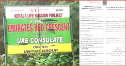 Who prepared MoU for Wadakkanchery Life Mission project?