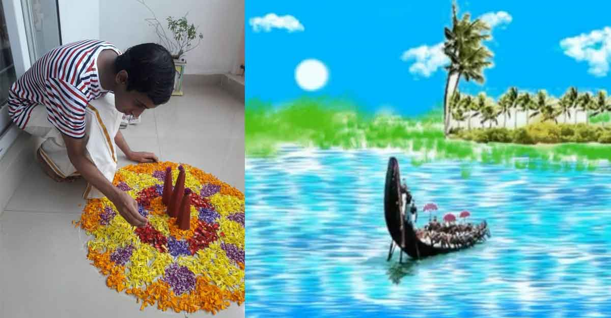 When Onam's golden rays showered on children with special needs