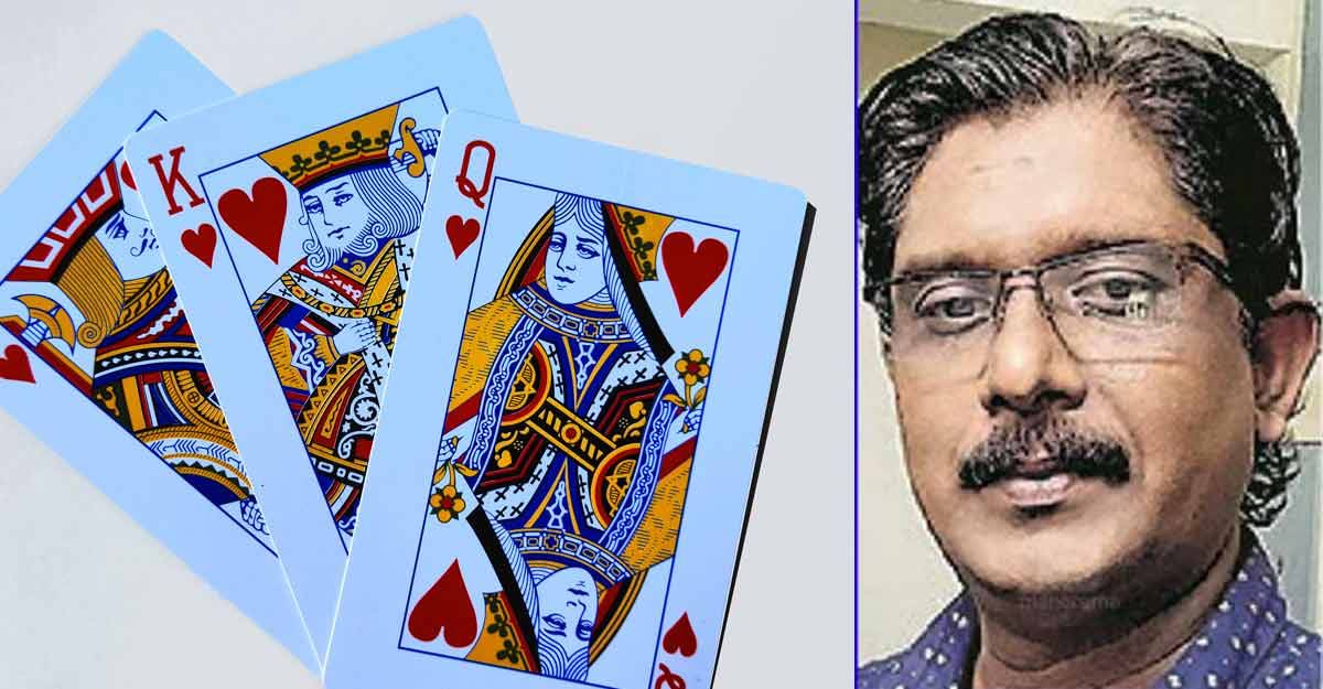 Treasury official, accused in Rs 2-crore scam, lost money on online card games