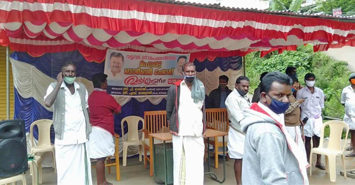 Kerala's hair-raising shame: Ugly caste discrimination forces Vattavada panchayat to set up barbershop for dalits