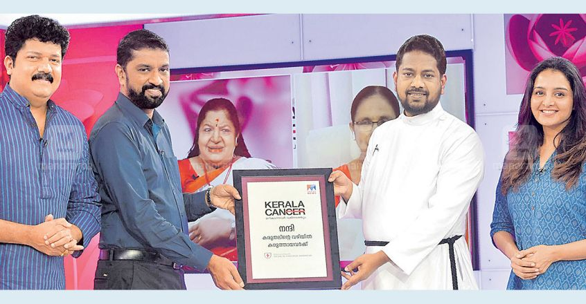 Fifth edition of 'Kerala Can' comes to a close with half-day 'livathon'