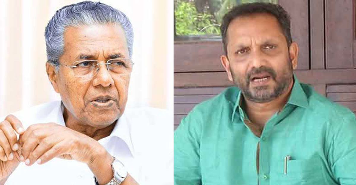 Pinarayi is biggest beneficiary in gold smuggling case, claims BJP's Surendran