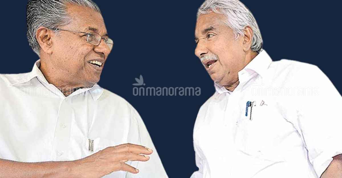 Pinarayi Vijayan and Oommen Chandy