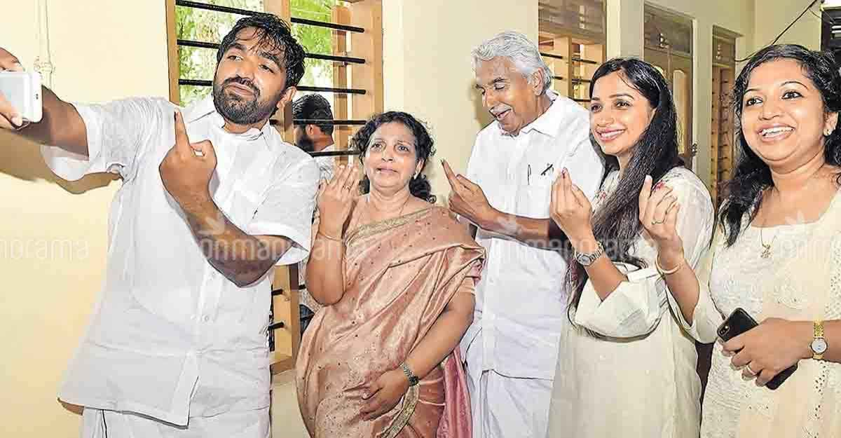 Oommen Chandy and his family