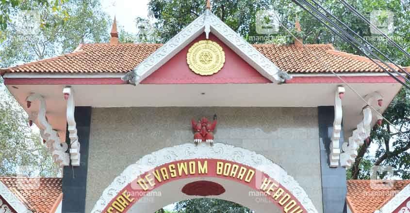 In a first, Kerala's Travancore Devaswom Board to appoint ST priest