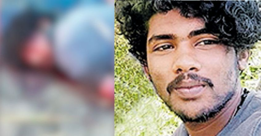 Murdered Kochi youth was trapped with fake message from girlfriend at midnight