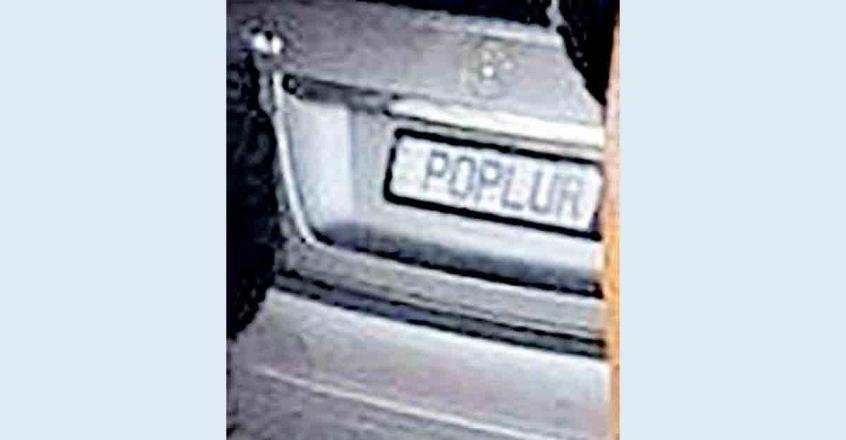 Popular-Finance-car.jpg.image.845.440