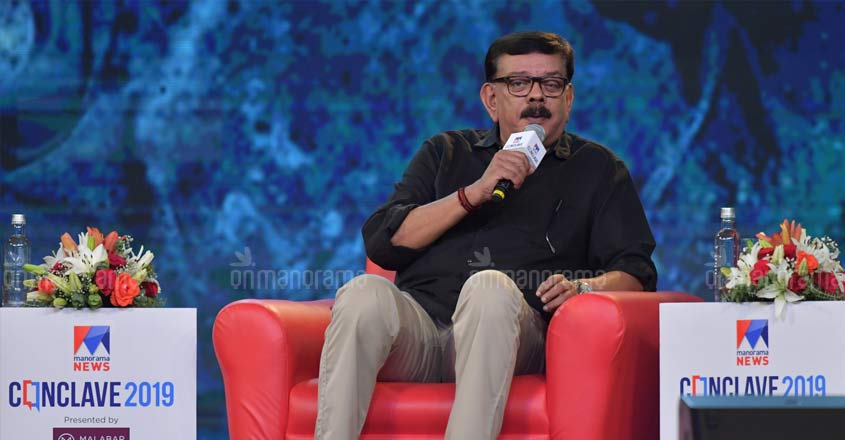 priyadarshan-manorama-conclave
