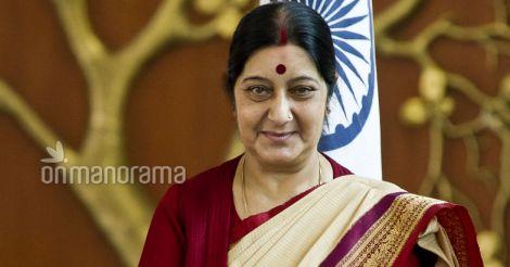 Sushma Swaraj posts video of her 2013 LS speech interrupted by Meira Kumar
