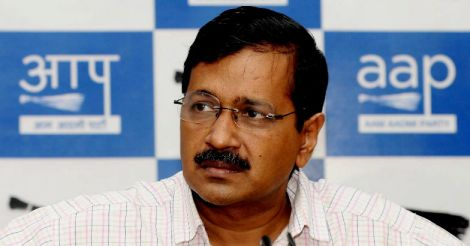 Assam court issues bailable arrest warrant against Kejriwal