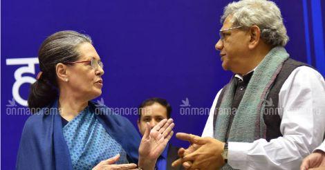 Sonia Gandhi, Sitaram Yechury