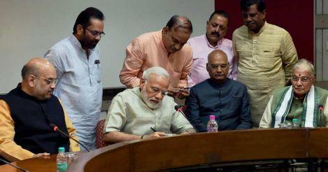 President is above politics, says NDA's Ram Nath Kovind after filing nominationKovind