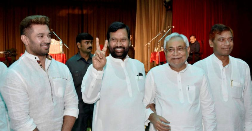 The Dilemma Of Ram Vilas Paswan S Ljp Ahead Of Bihar Assembly Polls National Scrutiny Onmanorama