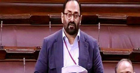 Rajeev Chandrasekhar MP moves 'state sponsor of terror' bill in RS