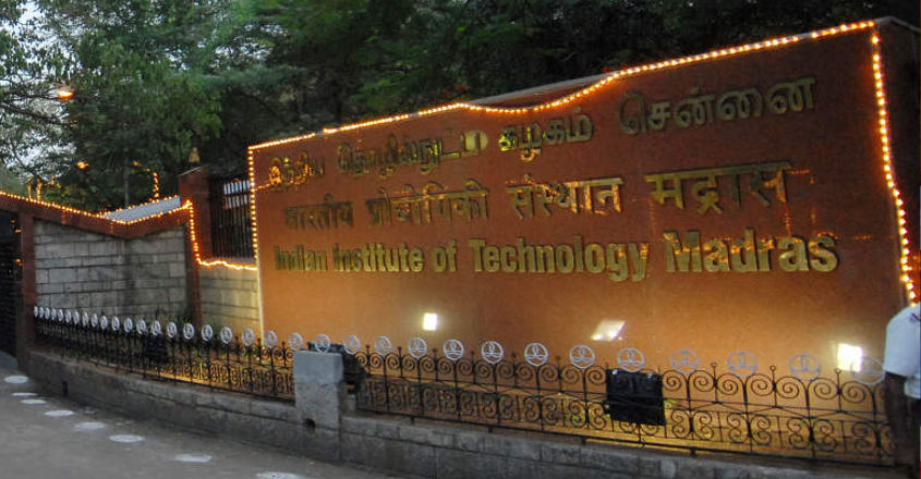 This unique IIT product converts urine into fertilizer, water