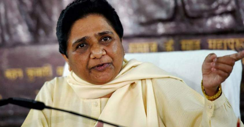 Will support Congress in Madhya Pradesh to keep BJP out: Mayawati
