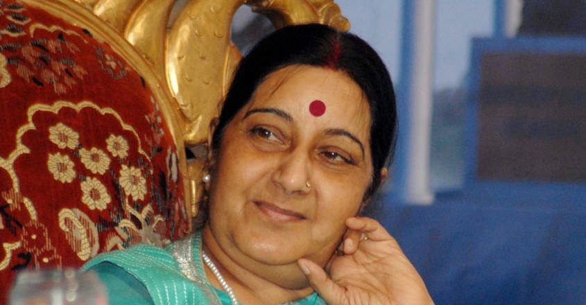 Sushma Swaraj not contesting 2019 polls