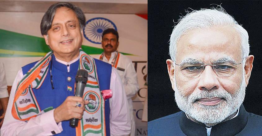 Tharoor, Modi