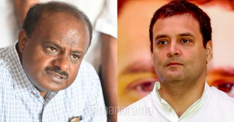 Cong's formula for deal with JD(S) in Karnataka