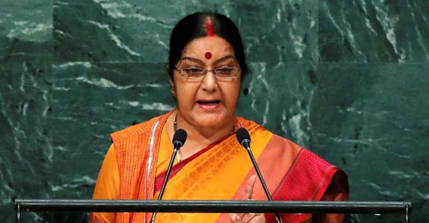 Sushma rebuffs Pak invite to Modi for SAARC summit