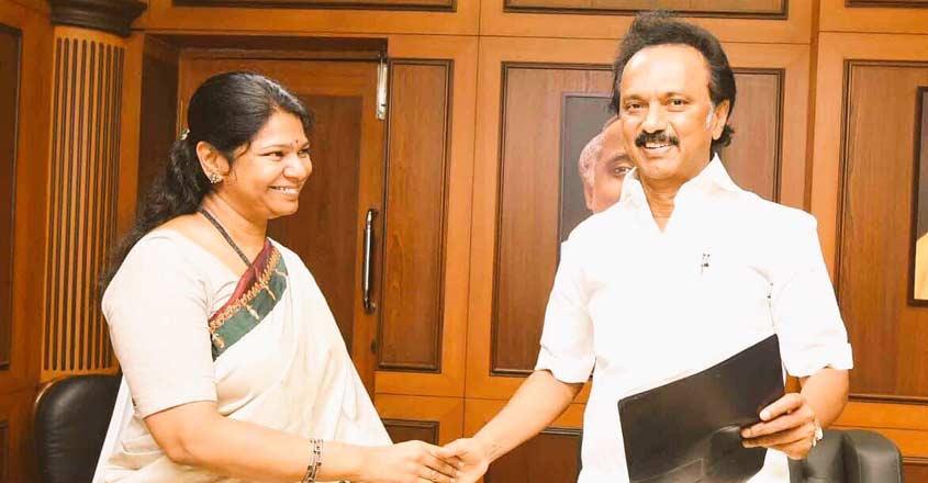 Stalin elected DMK president unopposed | MK Stalin | Stalin DMK president |  Kanimozhi | Tamil Nadu politics | Onmanorama