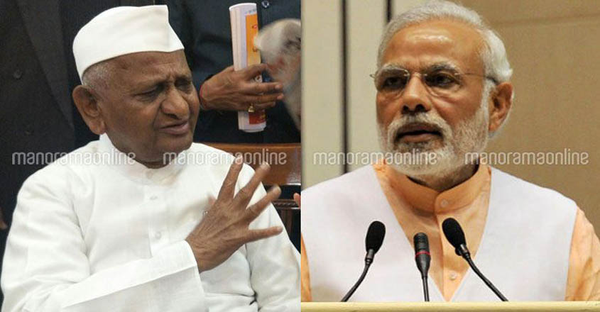 'Modi is afraid of Lokpal': Anna Hazare's latest strike could be about Rafael corruption