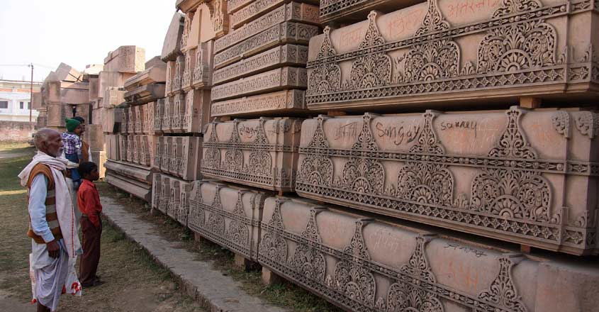 Centre starts process of constituting Ayodhya Ram Temple trust