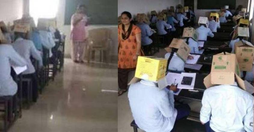 Karnataka college students made to wear cartons to avoid copying
