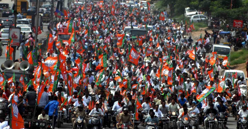 Landslide BJP victory expected in Haryana, Maharashtra: Opinion poll