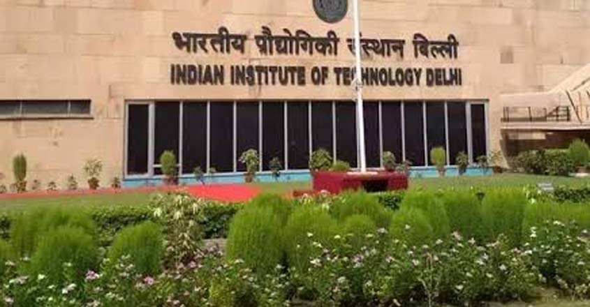 IIT, NIT admission process begins | Check out JoSAA schedule