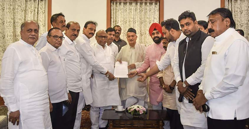 Maharashtra Governor had denied Congress opportunity to stake claim to form government