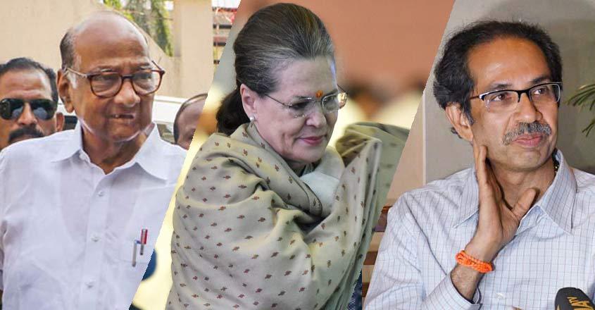 Maharashtra: NCP-Shiv Sena-Congress alliance likely to form government tomorrow