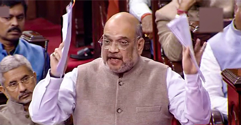 Police forces being modernised to tackle new challenges of security, crime: Amit Shah