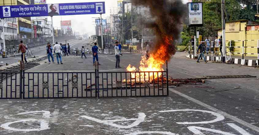 Anti-CAB protests: Curfew relaxed in Assam's Dibrugarh; internet services suspended in Meghalaya