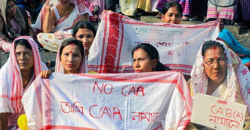 Anti-CAA protests: Two more die of gunshot wounds in Guwahati, toll in police firing rises to 4