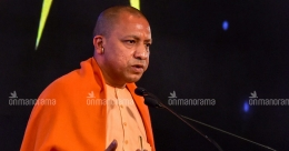 Yogi cabinet approves draft ordinance on religious conversions for marriage