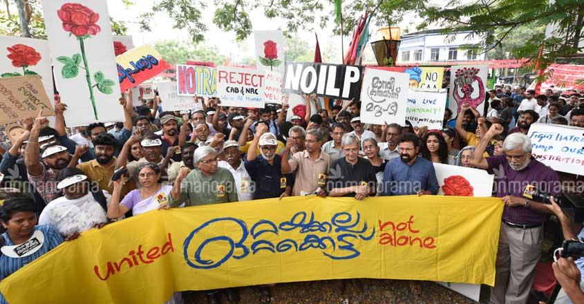 caa-protest-kochi