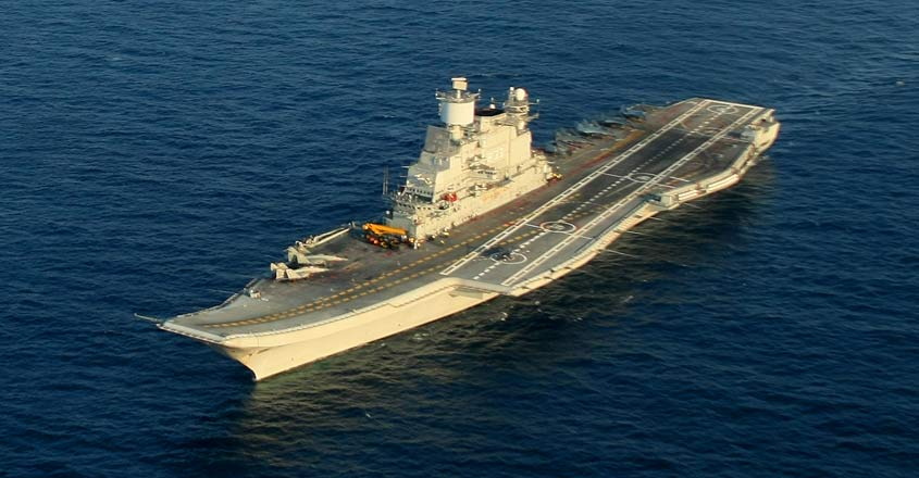 Naval LCA at striking distance for deck operations from INS Vikramaditya