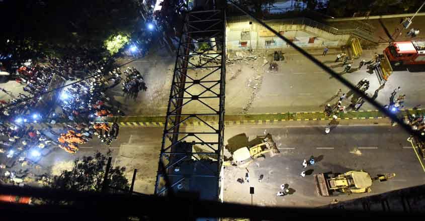 5 dead, 34 injured as 'Kasab bridge' in south Mumbai collapses