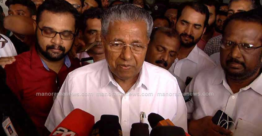 Pinarayi Vijayan wants SC judgments in Malayalam too