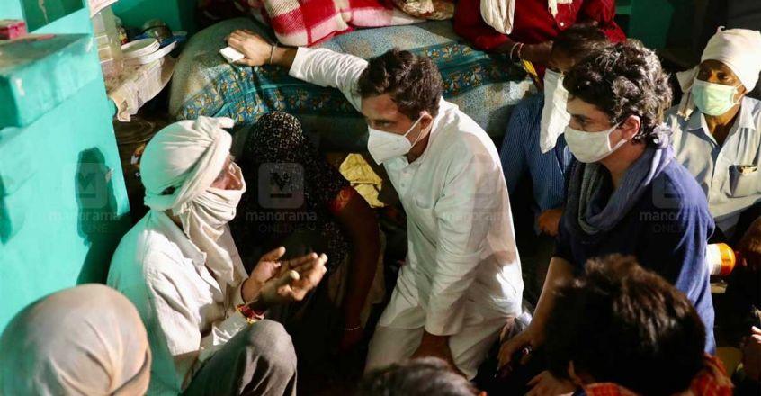 Rahul and Priyanka with the girl's family.
