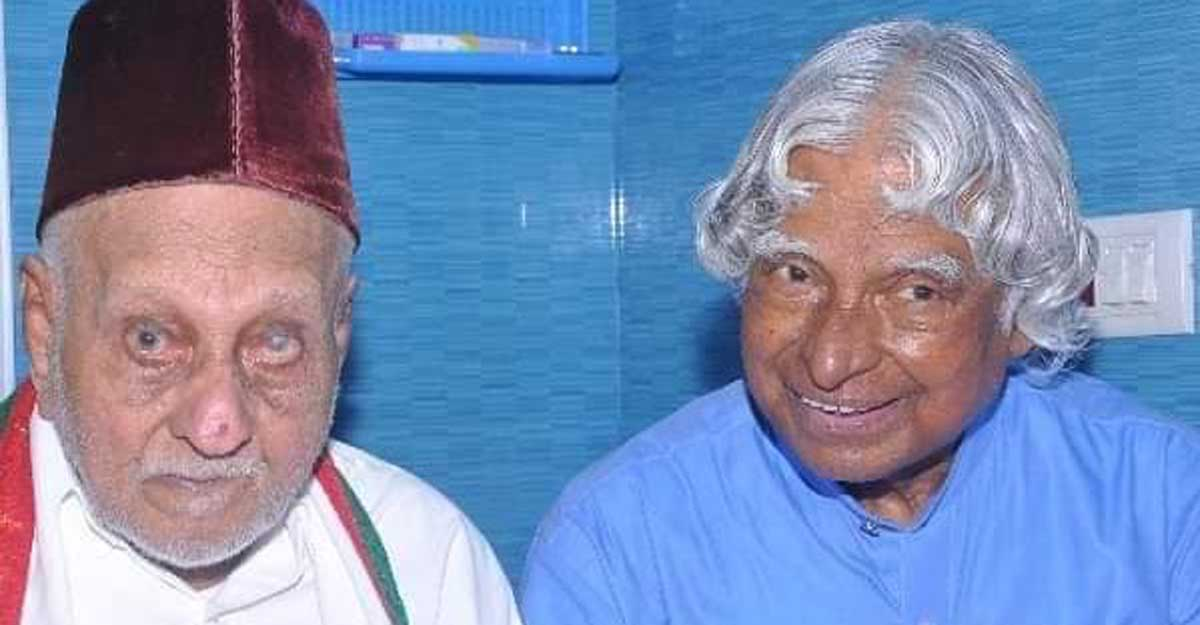 Kalam's elder brother Janab Haji Maraikayar turns 104