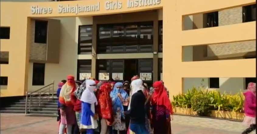 Shree Sahajanand Girls Institute (SSGI) | Bhuj