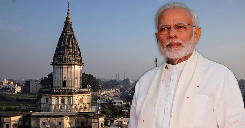 Trust to be set up for Ram Temple construction in Ayodhya: PM in LS